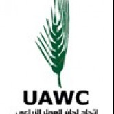 Union of Agricultural Work Committees