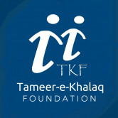 Tameer-e-Khalaq Foundation