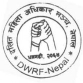 Dalit Women Rights Forum, Nepal