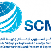 Syrian Center for Media and Freedom of Expression